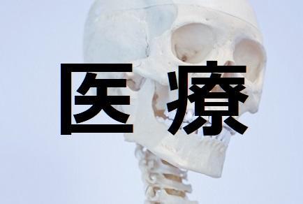 「医師が教える早死にしないための本」6冊♪