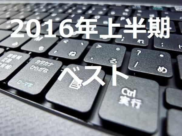pp_notekey_TP_V1.jpg